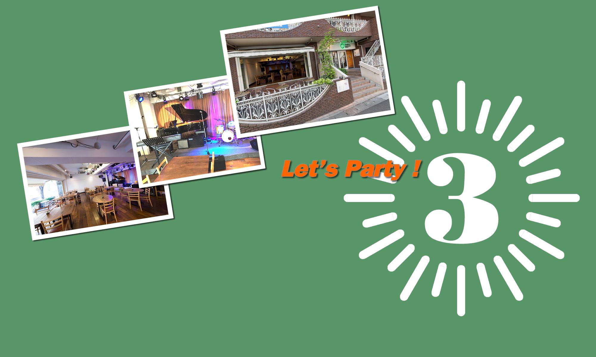 3丁目カフェ