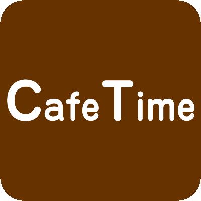 カフェ営業